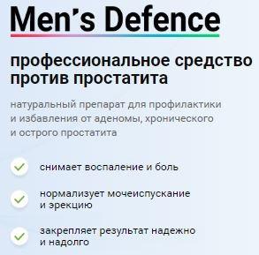 санатории белоруссии лечение простатита